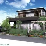 緑たっぷりの ガーデンプラン