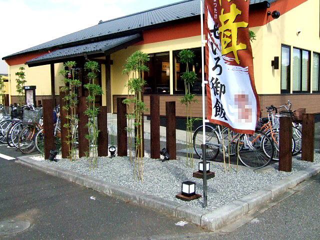 ファミリーレストラン 千葉県松戸市