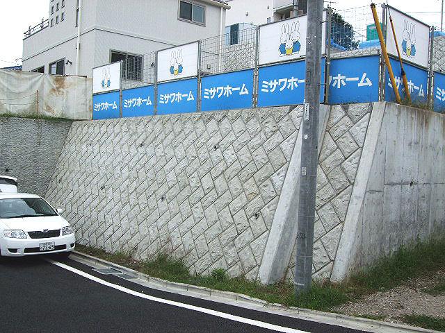 外構工事 「稲城市S邸」 工事前編