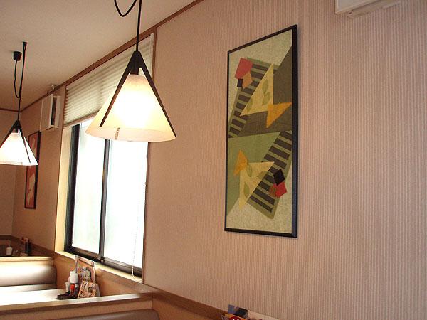 ファミリーレストランに装飾額を納品させて頂きました!