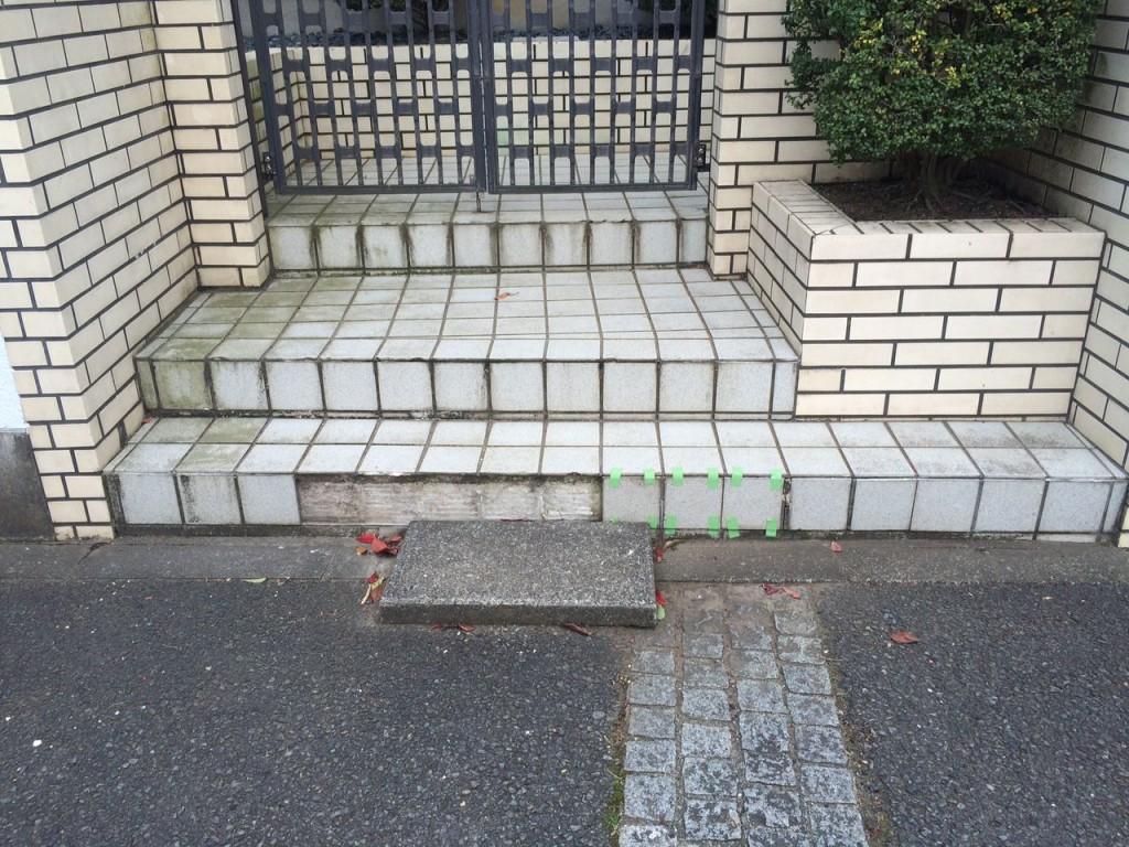 【番外編】 玄関タイルポーチ改修工事