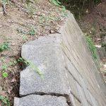 私立校 土留石改修工事前