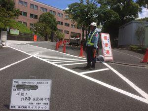 ⑦【安全対策】学生さんに迂回していただくための仮横断歩道と誘導員