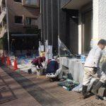 集合住宅 東京都狛江市 施工中